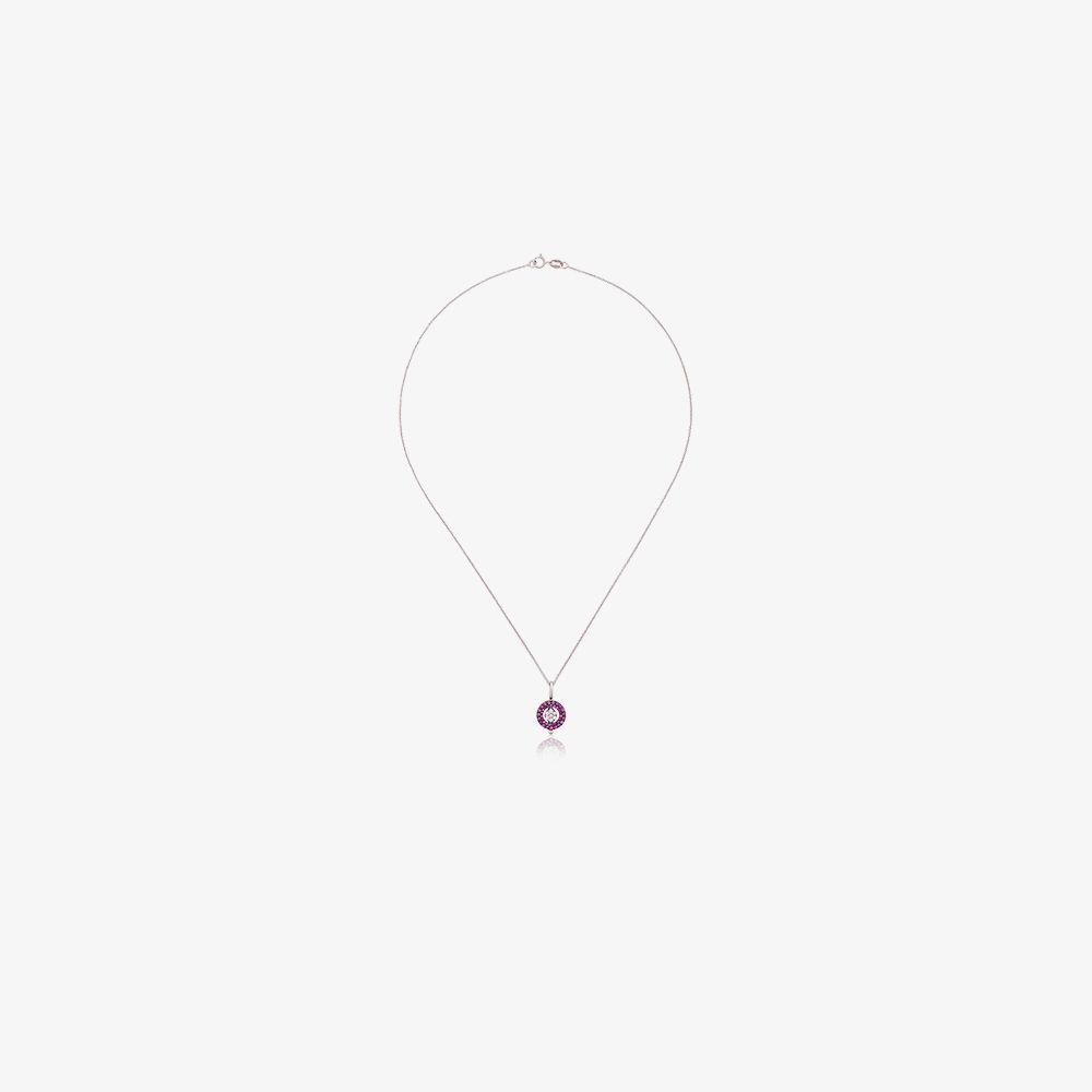 18K White Gold Mini Reverso Diamond And Sapphire Pendant Necklace