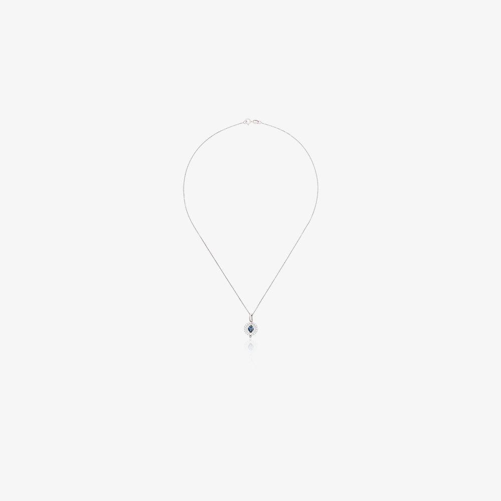 18K White Gold Reverso Mini Rounded Sapphire Pendant Necklace