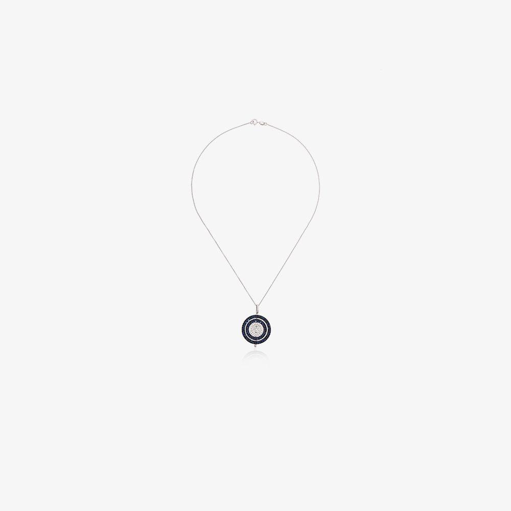 18K White Gold Reverso Diamond And Sapphire Pendant Necklace