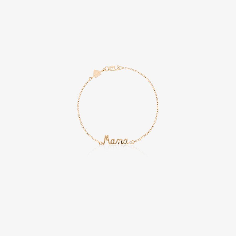 14K Yellow Gold Mama Diamond Bracelet