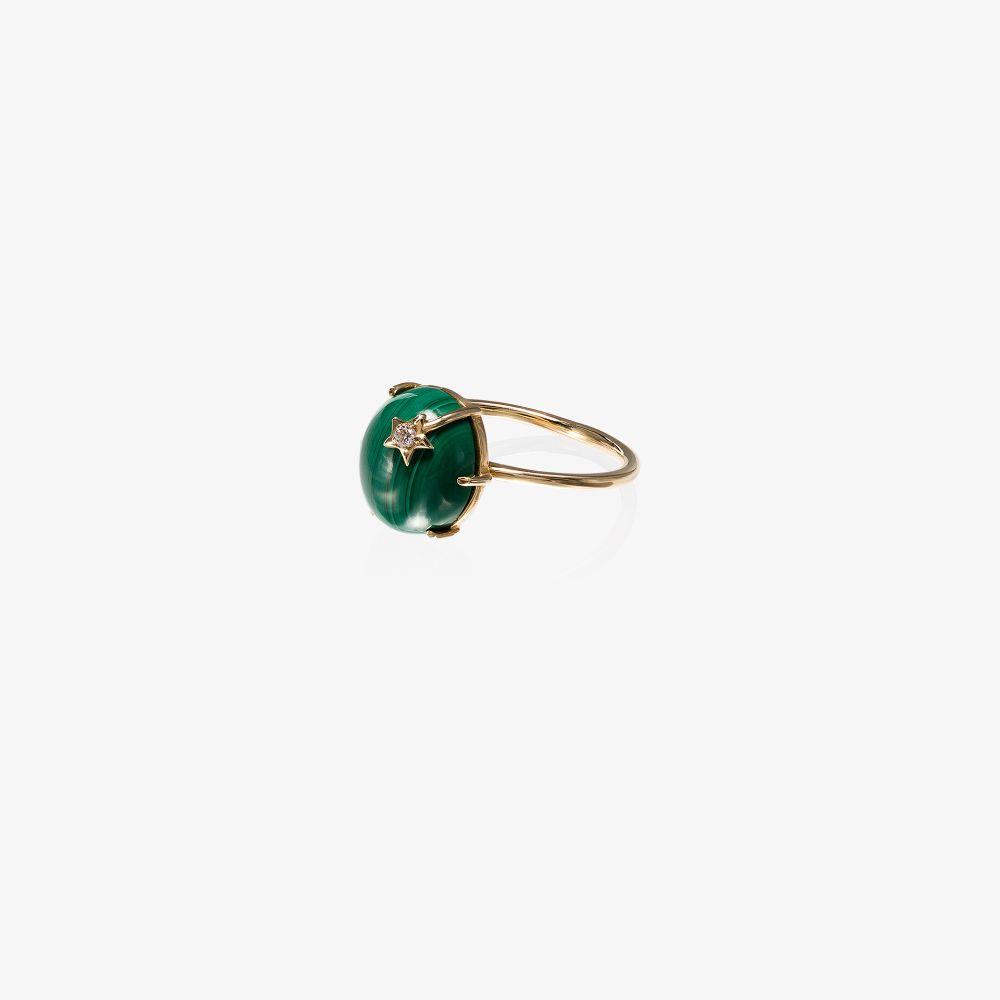 18K Yellow Gold Mini Galaxy Malachite Diamond Ring