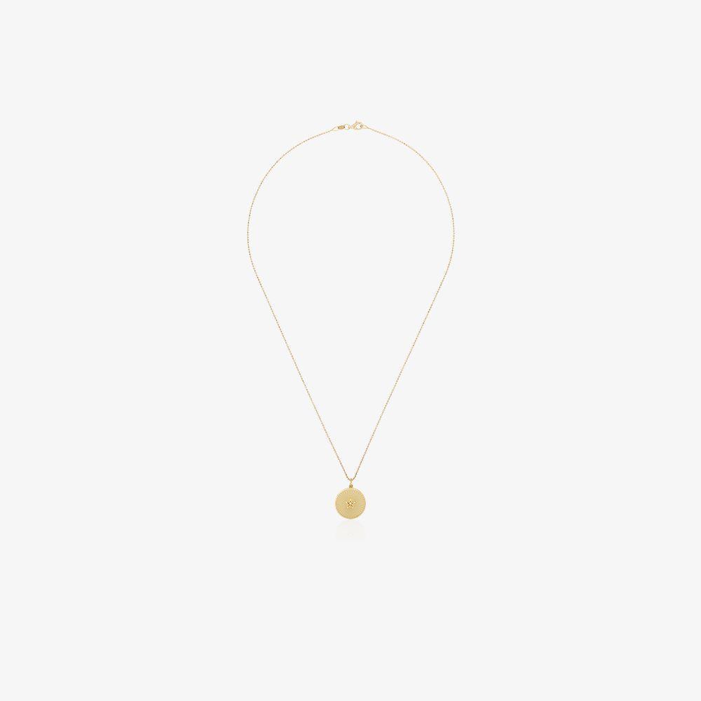 18K Yellow Gold Star Diamond Necklace