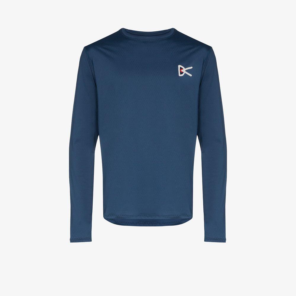 Blue Air Wear Stretch Sports Top