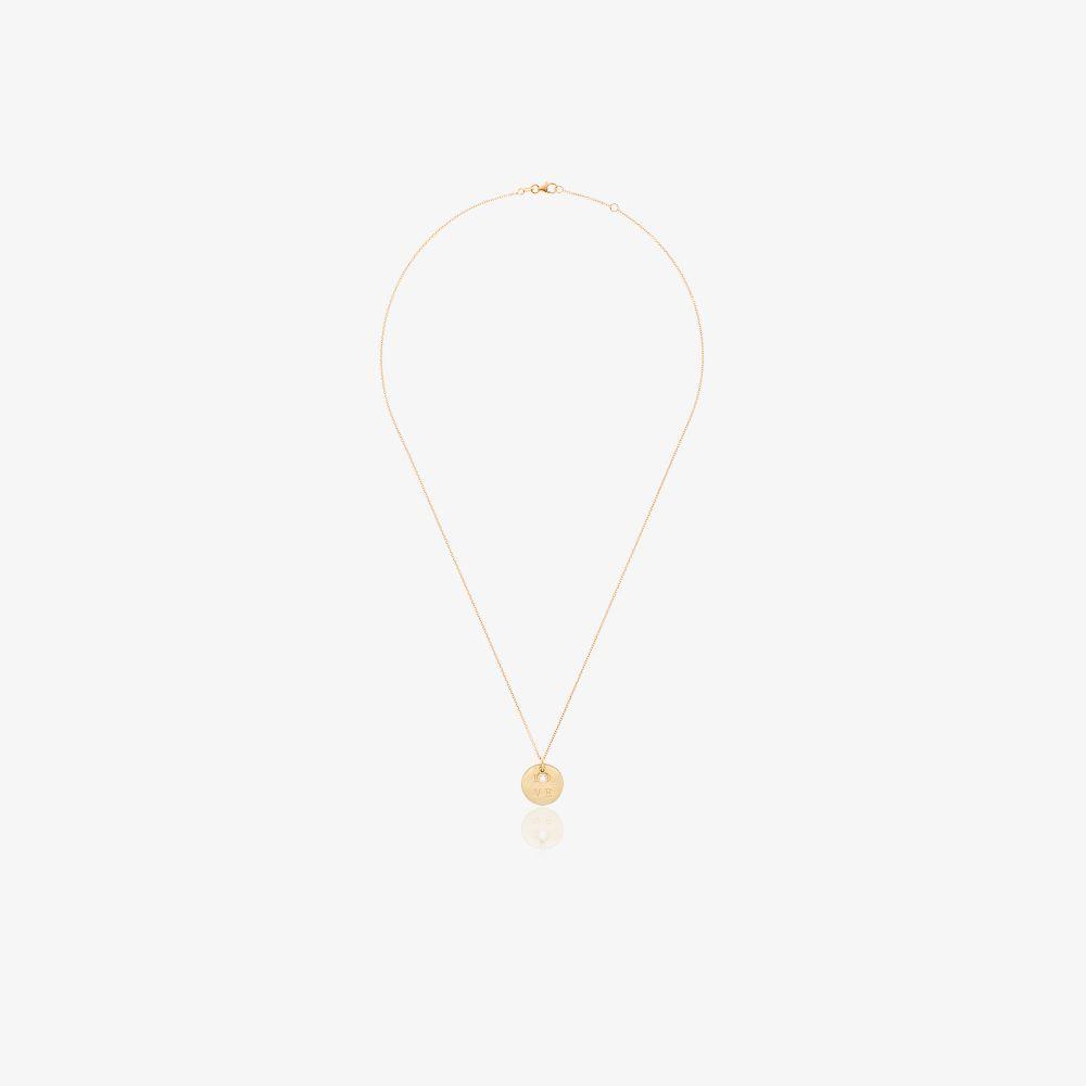 18K Yellow Gold Love Diamond Pendant Necklace