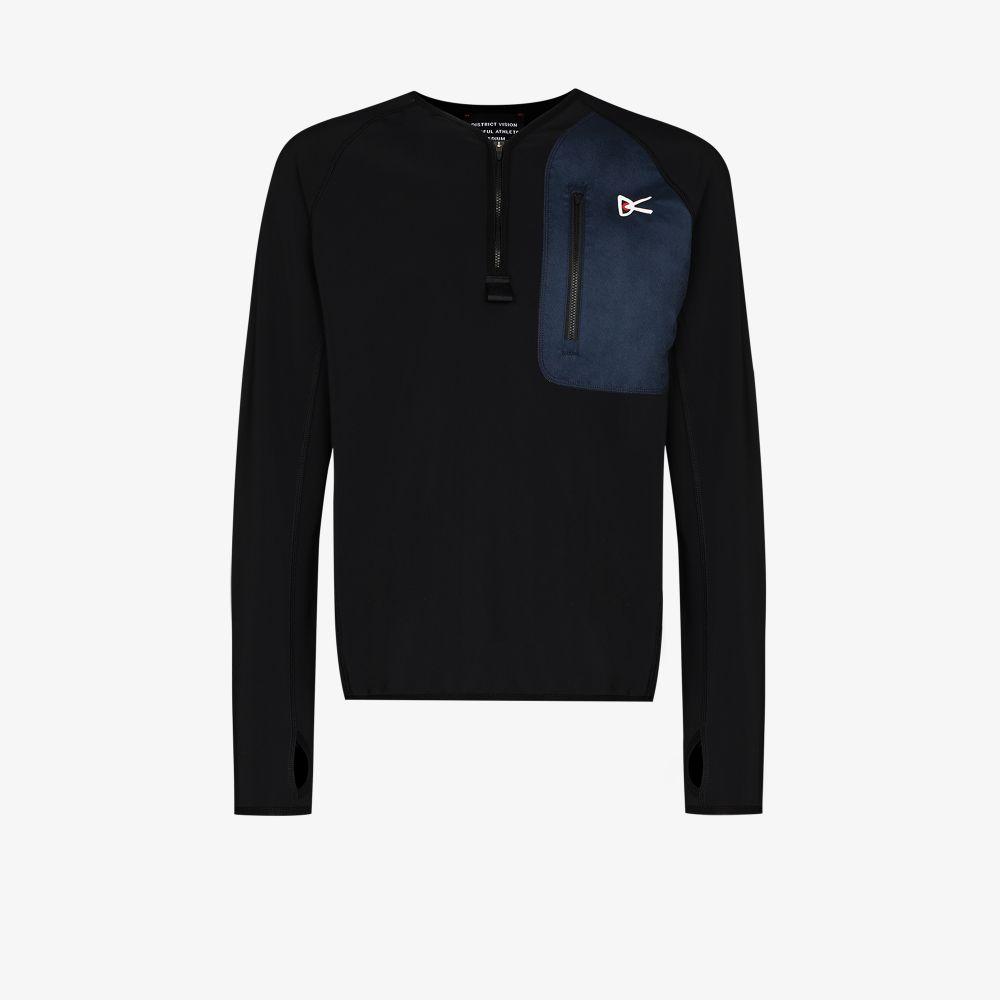 Black Rocco Insulation Layer Sweatshirt