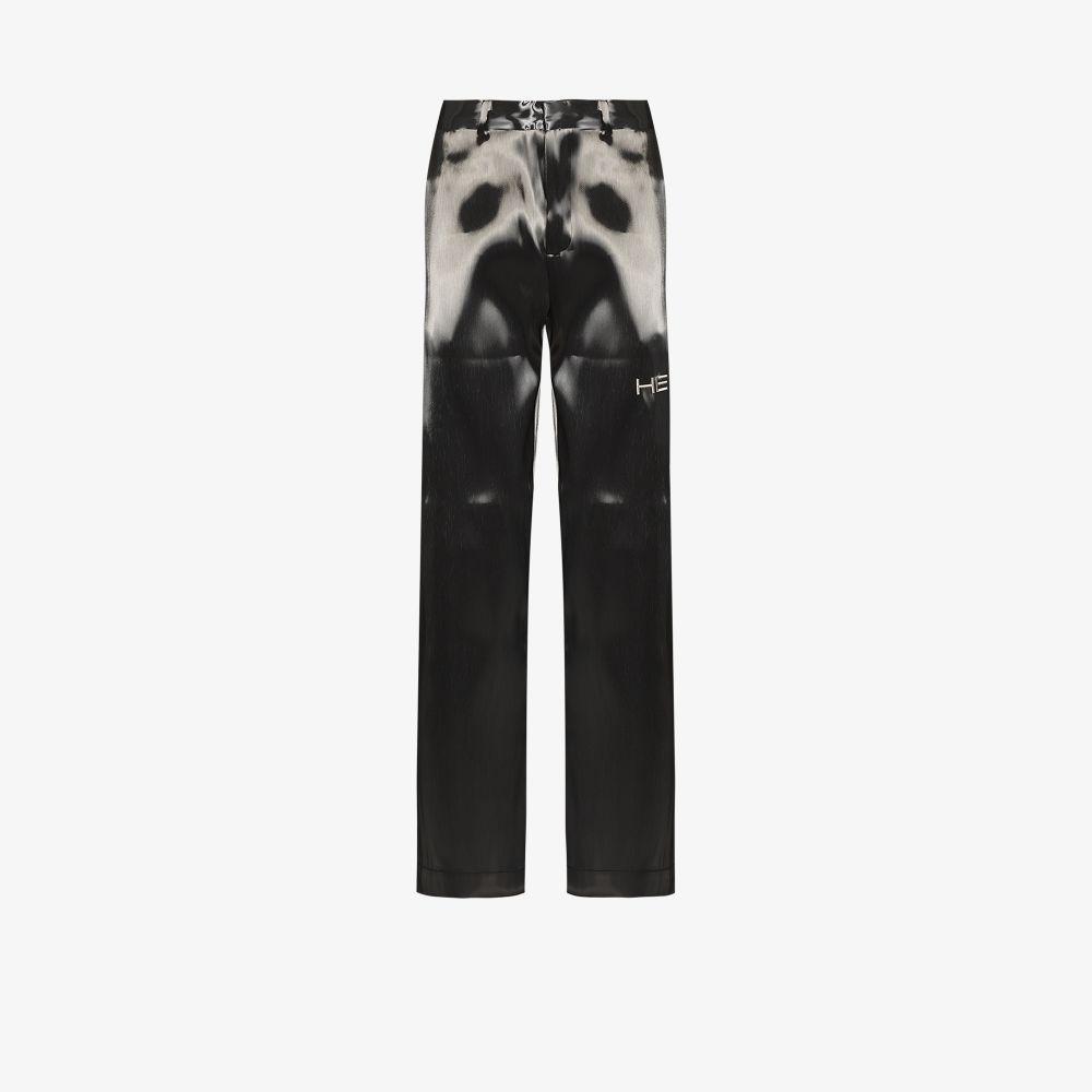 Liquid Metal Straight Leg Trousers