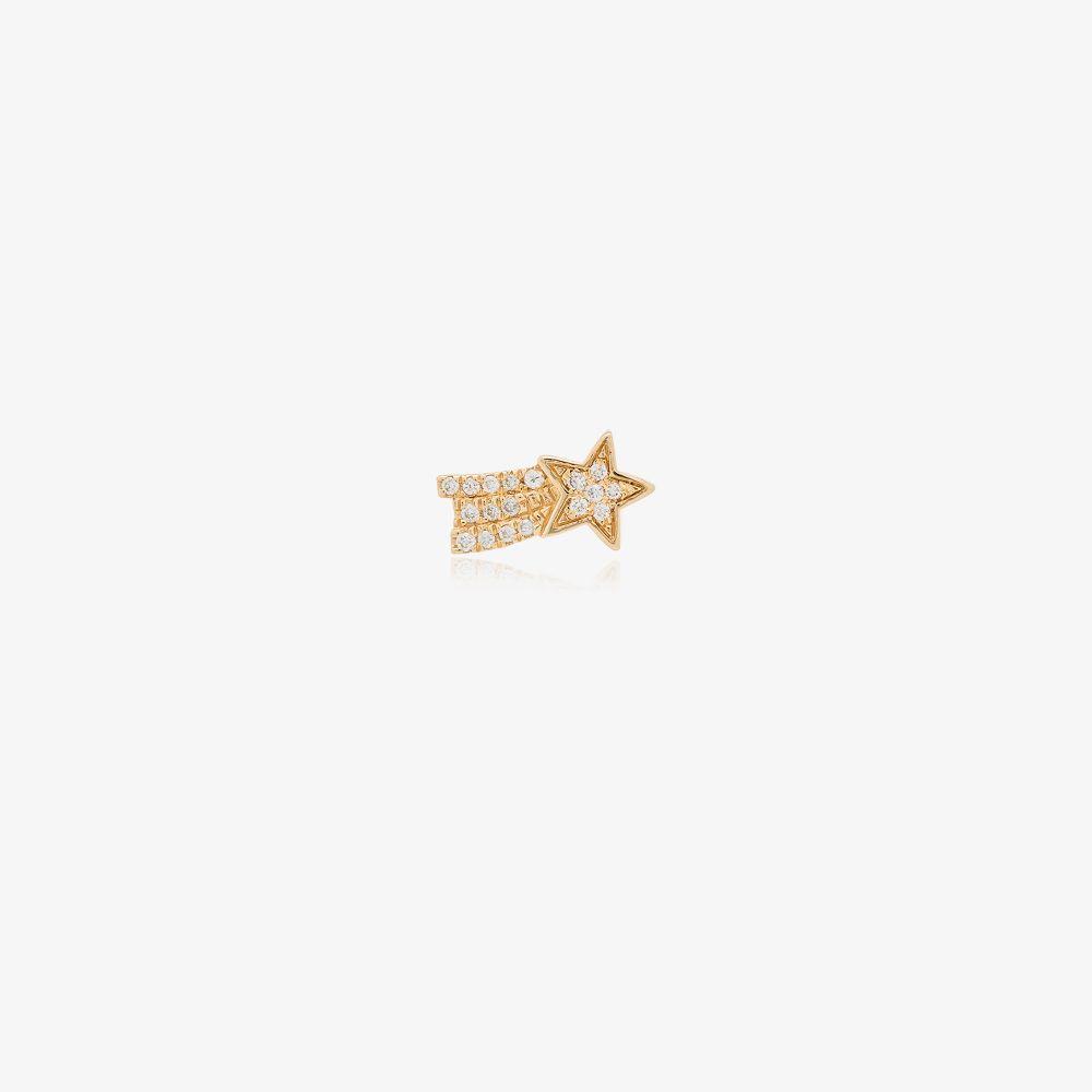 18K Yellow Gold Shooting Star Diamond Charm