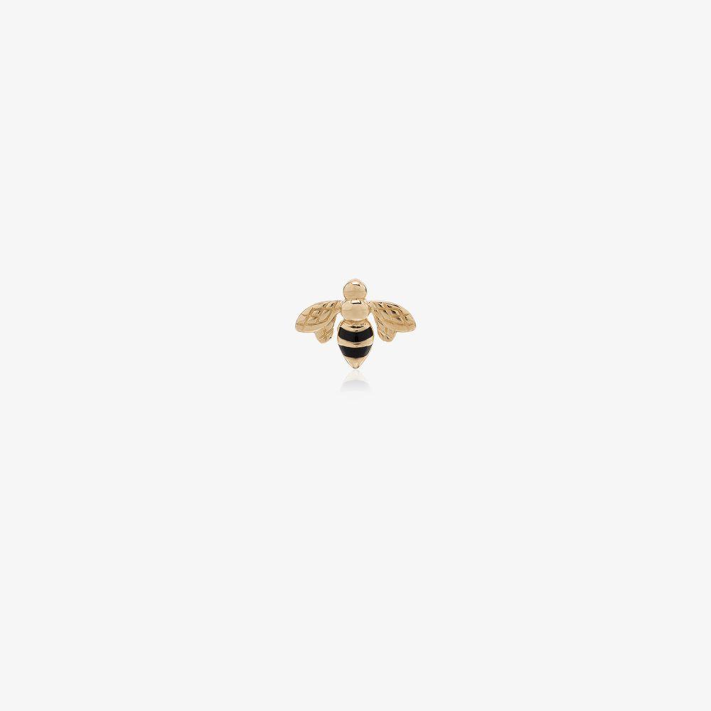 18K Yellow Gold Sweet Like Honey Bee Charm