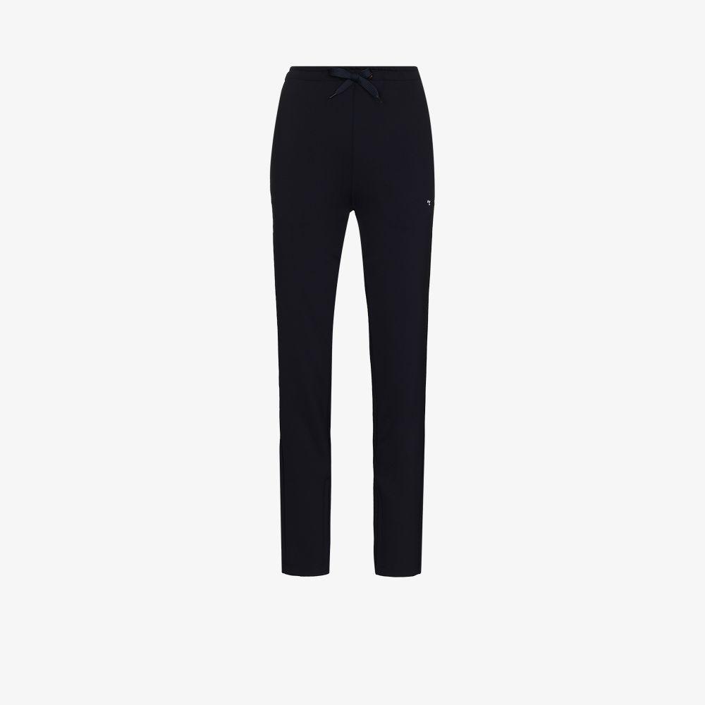 Zip Cuff Track Pants
