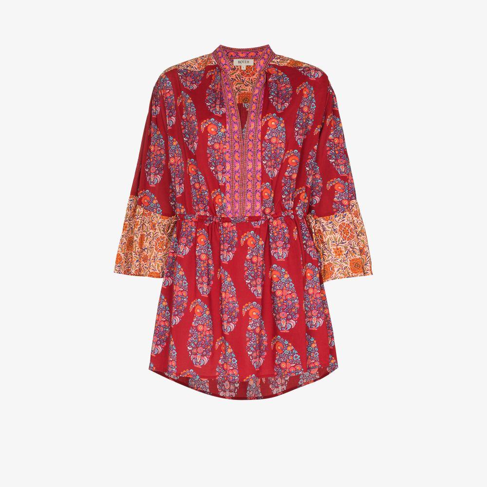 Philomena Printed Tunic Dress
