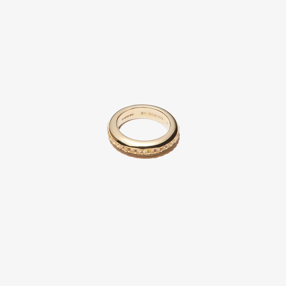 9K Yellow Gold Robyn Citrine Ring