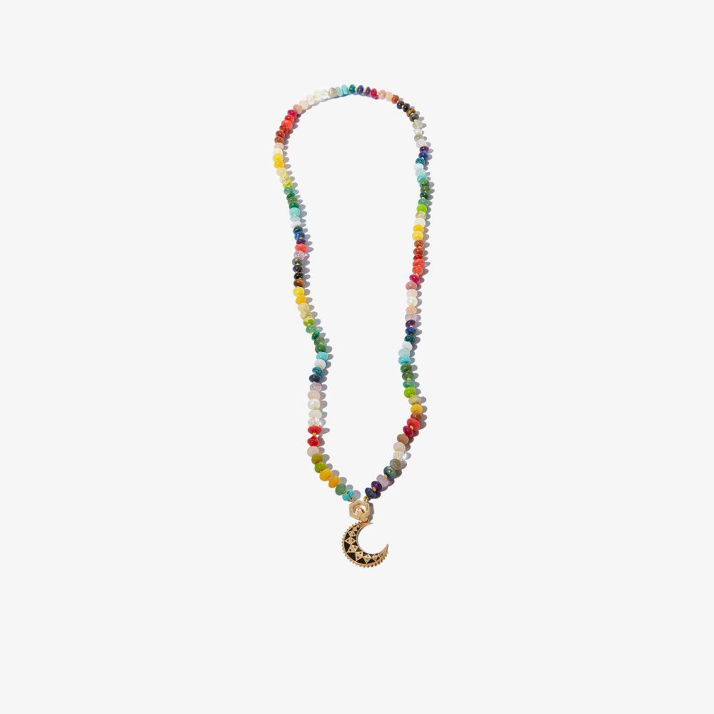 18K Yellow Gold Rainbow Gemstone Beaded Necklace