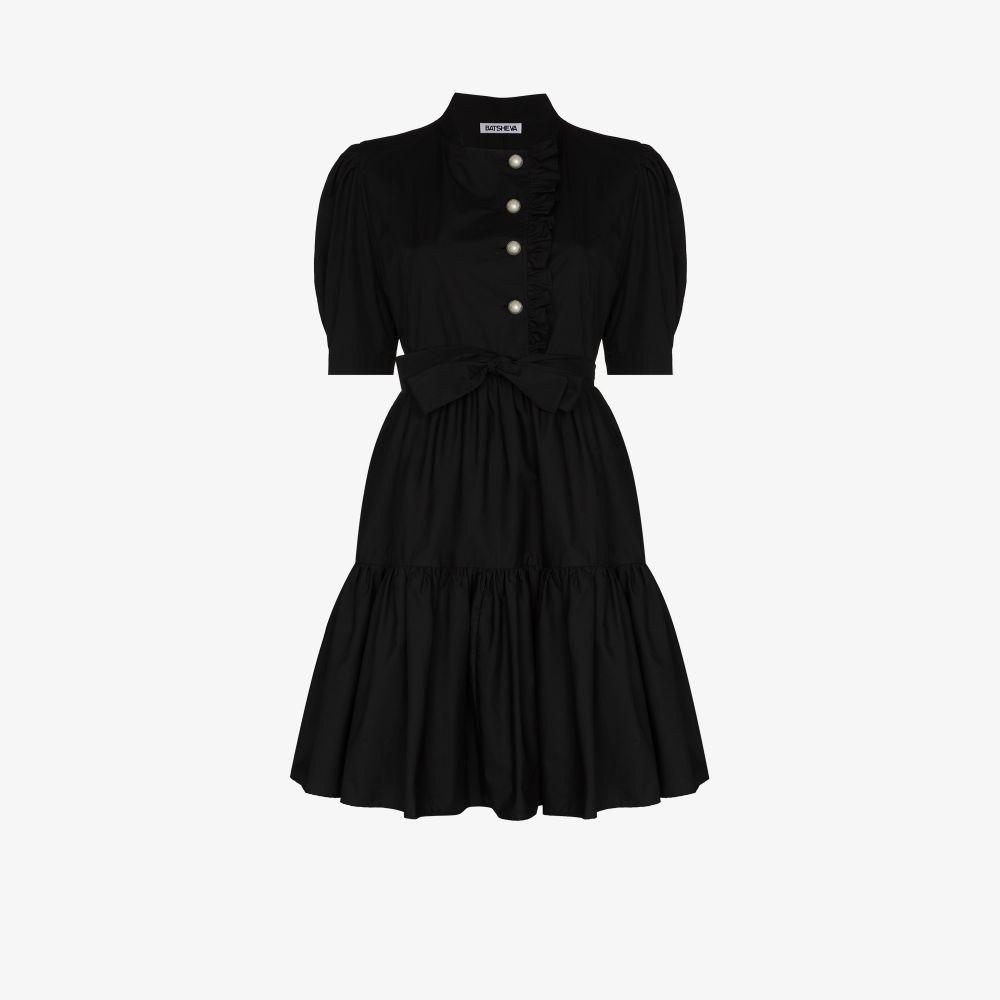 Sadie Ruffled Belted Mini Dress
