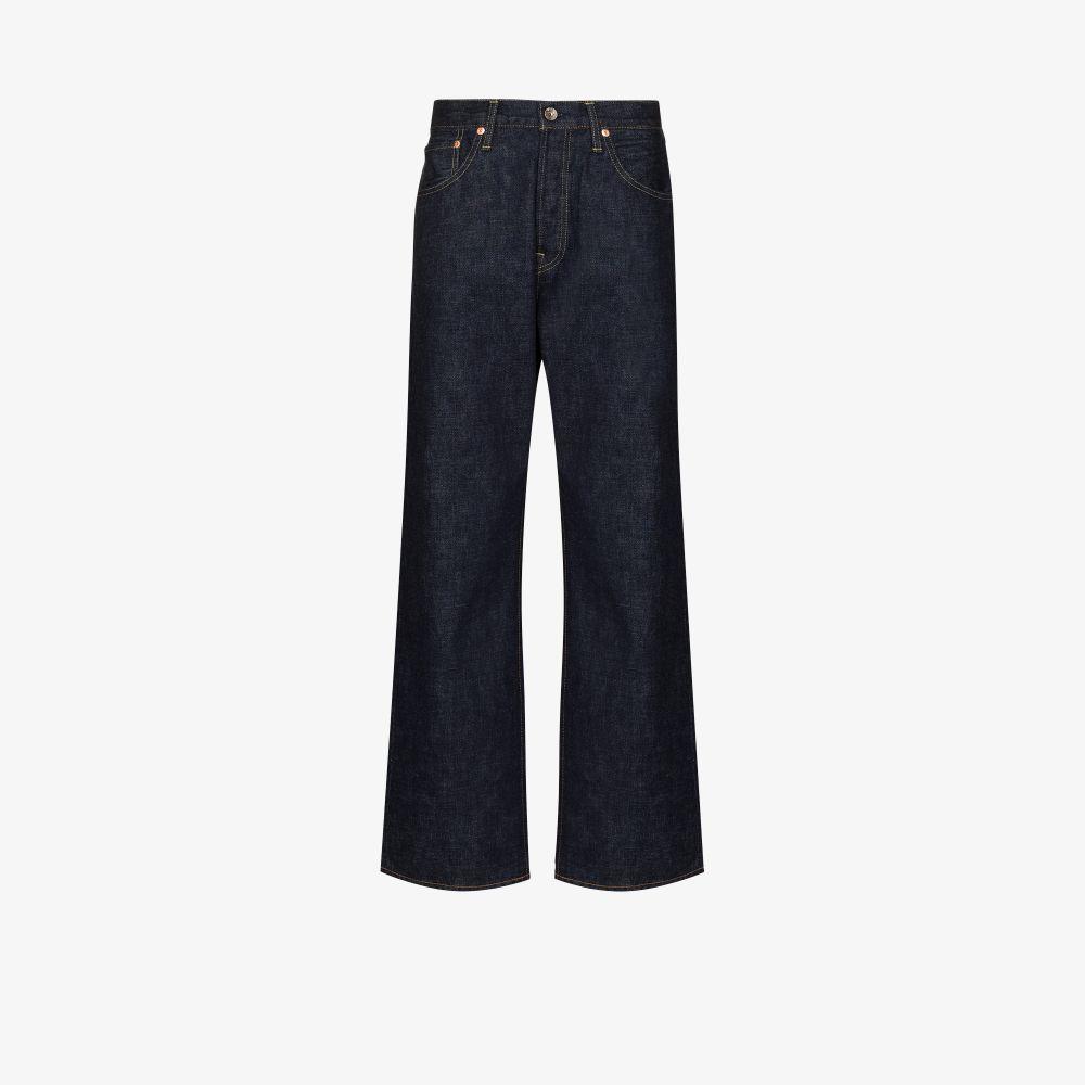 Wide Leg Selvedge Jeans