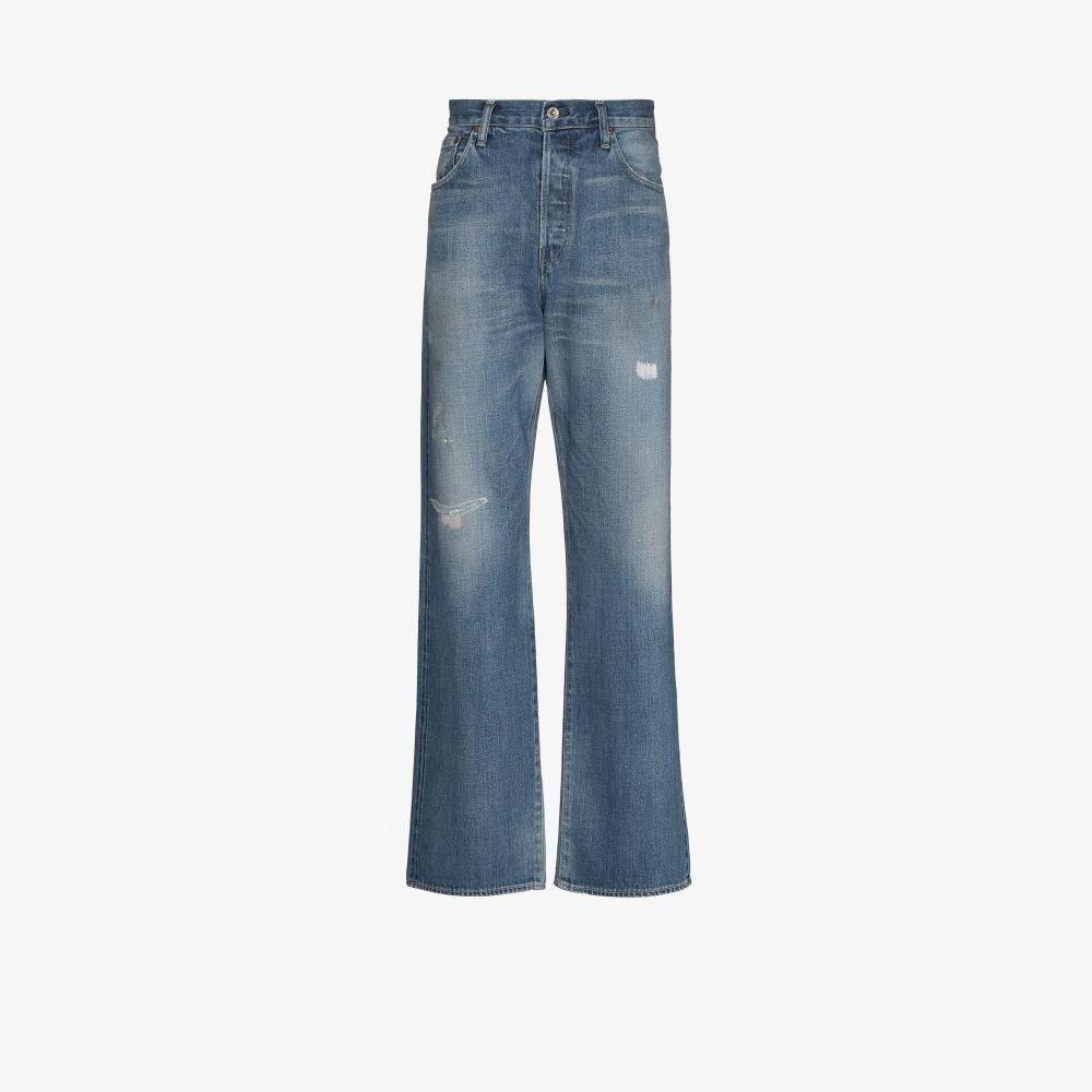 Selvedge Deep Rise Slim Jeans