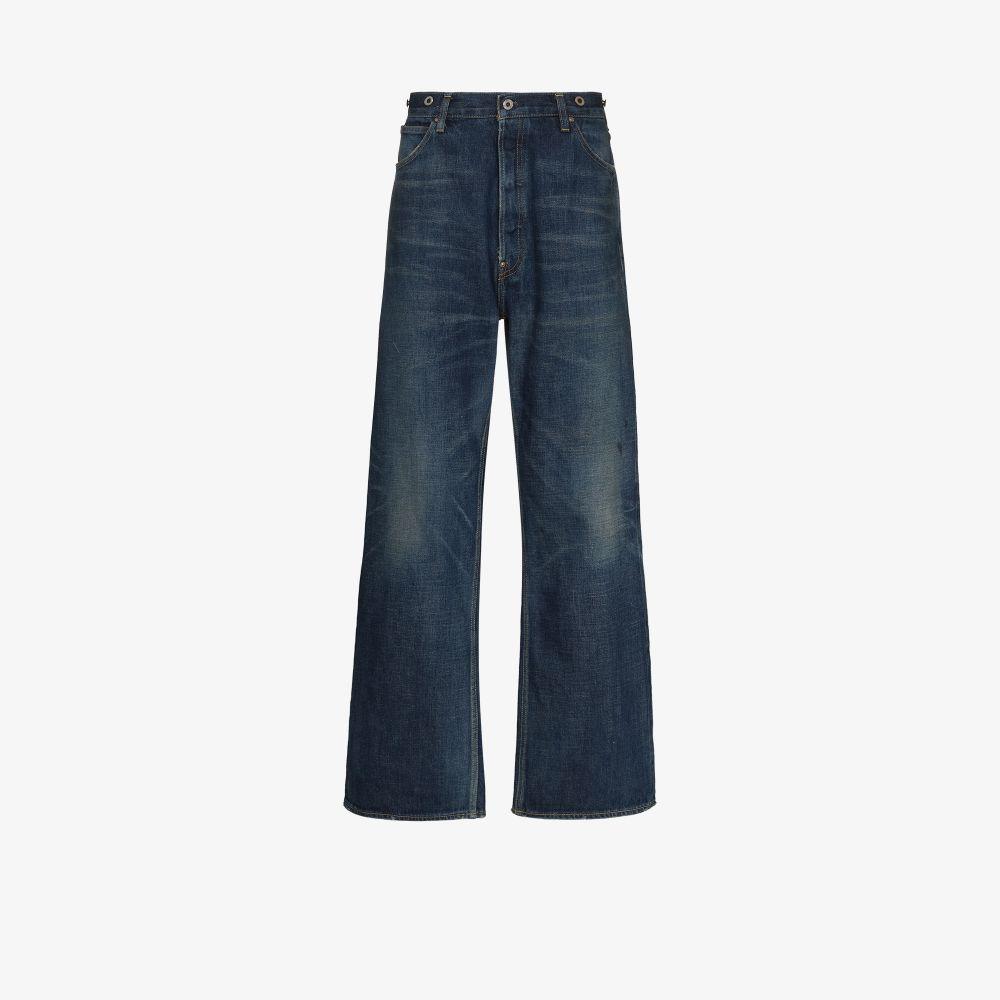 Selvedge Wide Leg Jeans