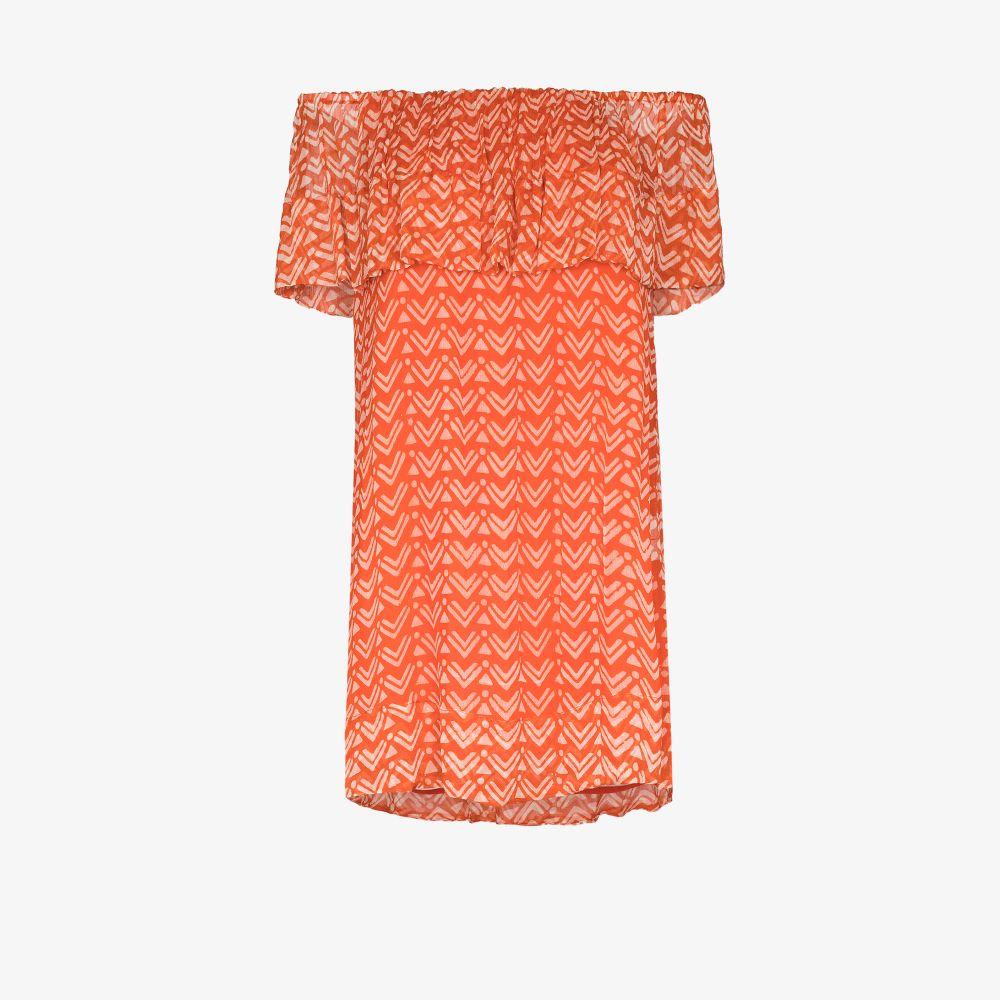 Alma Arrow Print Mini Dress