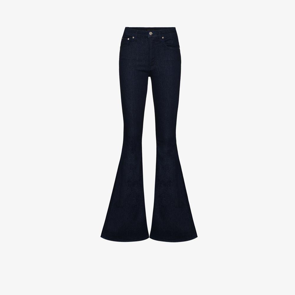 Ursula Flared Jeans