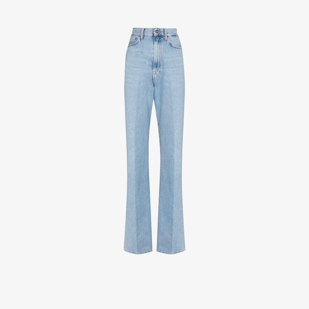 Erica High Rise Straight Leg Jeans