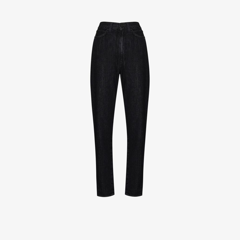 Aisha High Waist Tapered Jeans