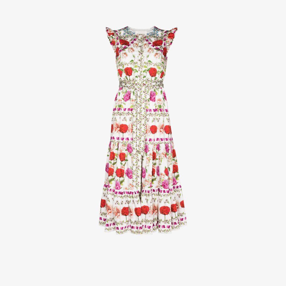 Daisy Ruffle Sleeveless Dress
