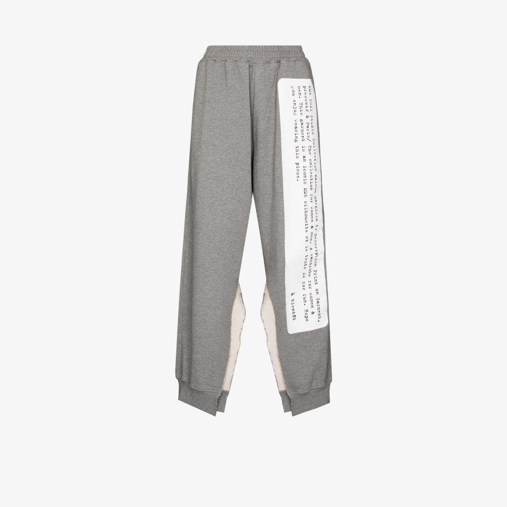 Mm6 Maison Margiela Clothing GREY WIDE-LEG SPLICE LOGO PRINT TRACK PANTS