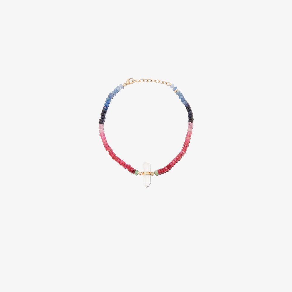 14K Yellow Gold Rainbow Beaded Sapphire Bracelet