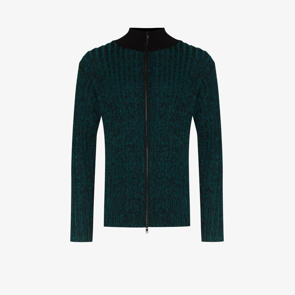 Ribbed Knit Zip-Up Cardigan