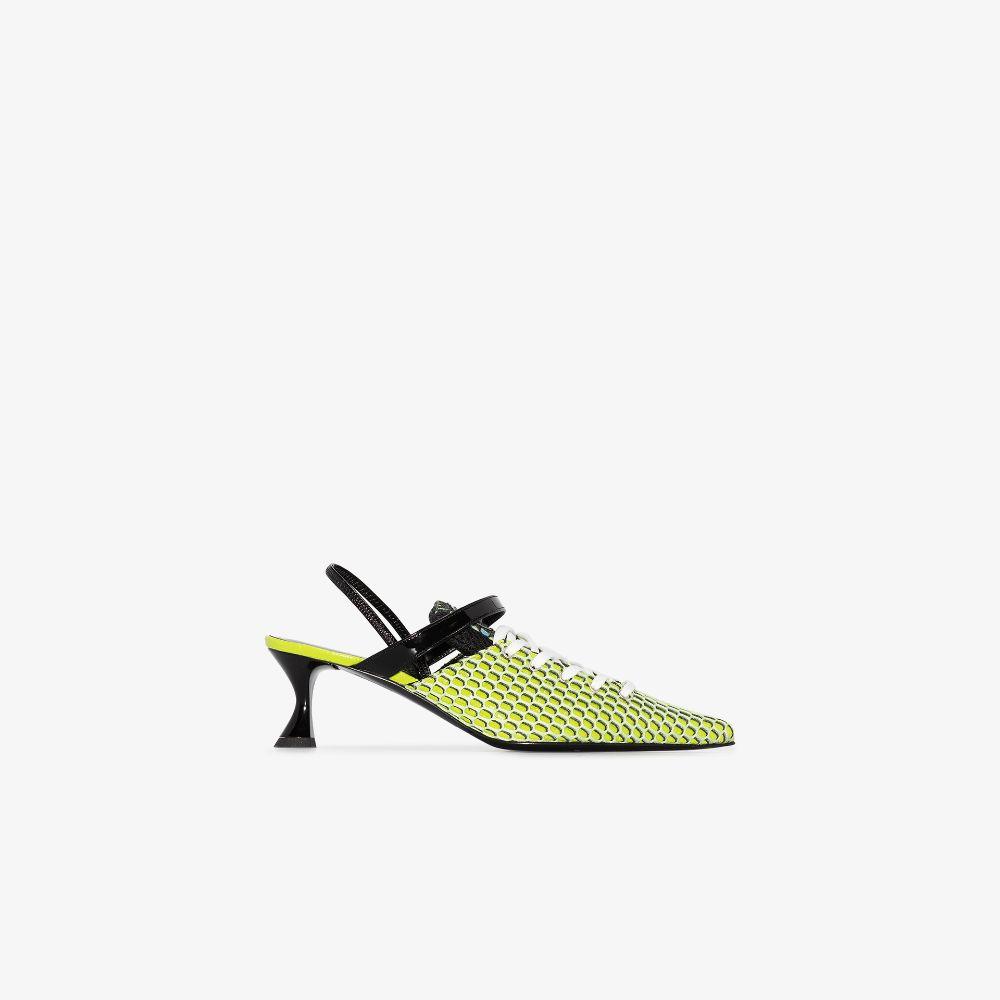 Green 60 Slingback Sneaker Mules