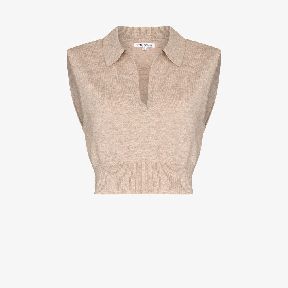 Gezim Regenerated Cashmere Sweater Vest