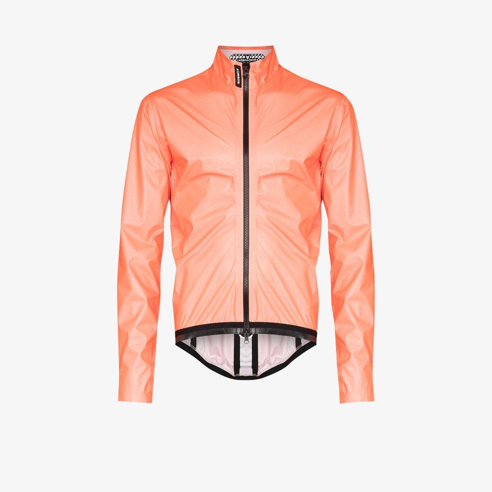 Orange Equipe RS Schlosshund Jacket