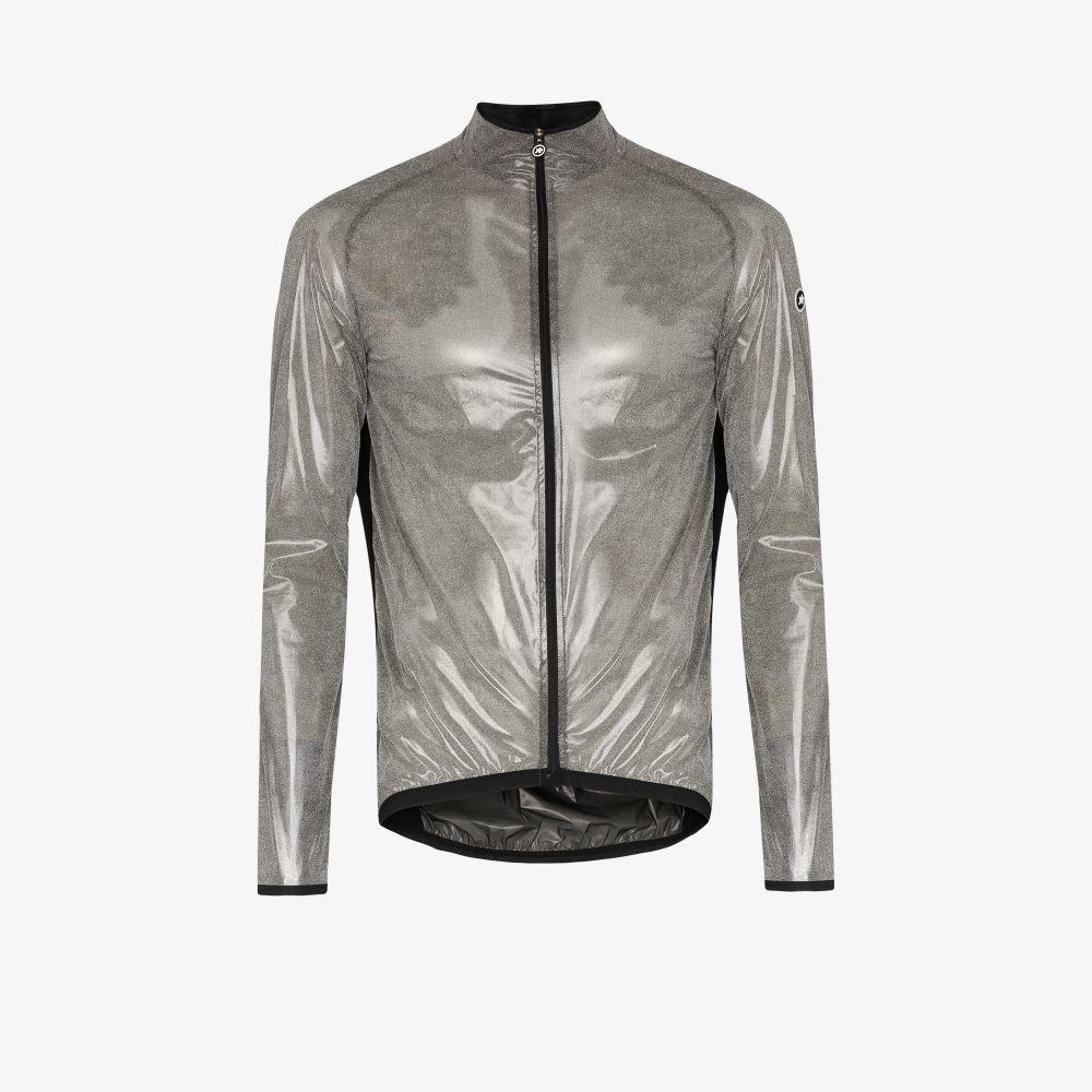 Grey Mille GT Clima Evo Cycling Jacket