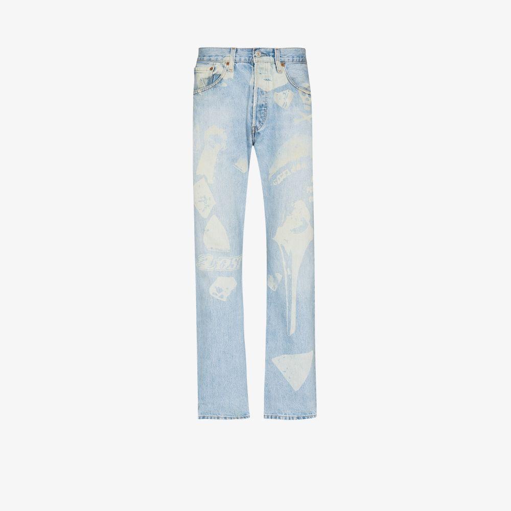 Pyrite Straight Leg Jeans