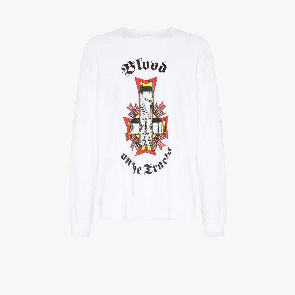 Idiot Wind Cotton T-Shirt