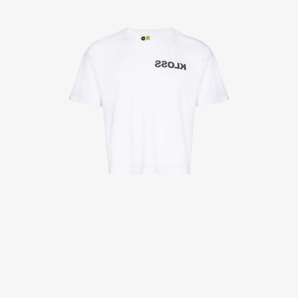 Organic Cotton Box T-Shirt