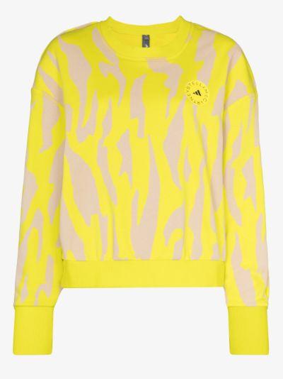 zebra print training sweatshirt