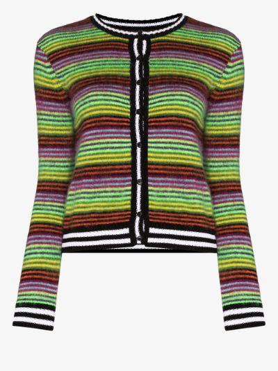 brushed stripe knit cardigan