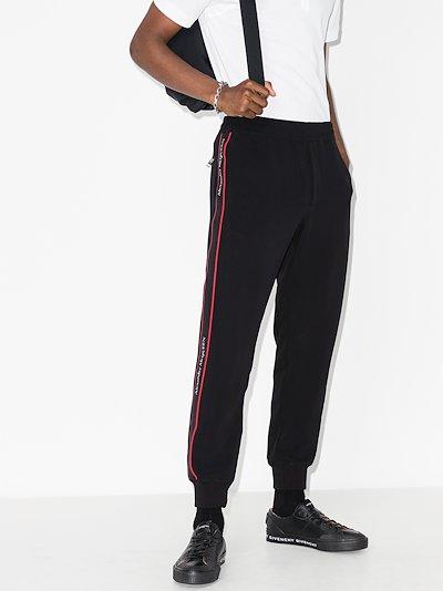 stripe crêpe sweatpants