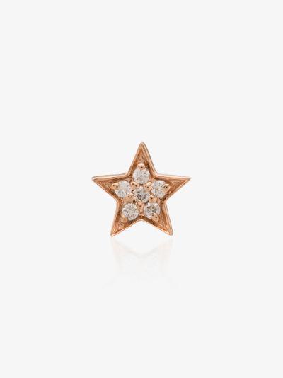14K rose gold mini star diamond earring