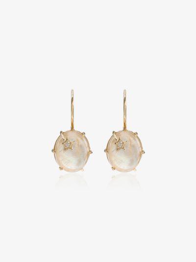 18K Gold Mini Galaxy pearl and quartz earrings