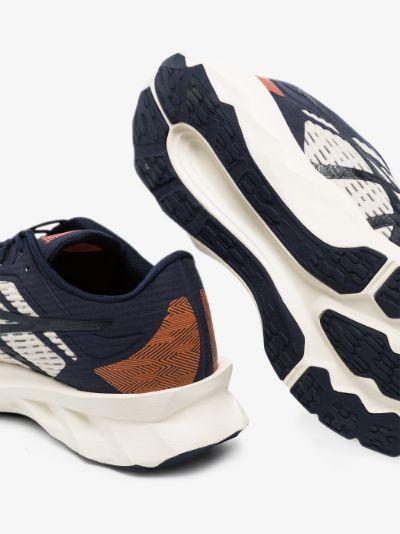 Neutral Novablast Sneakers