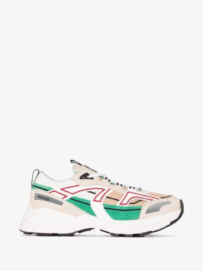 beige Marathon R-Trail sneakers