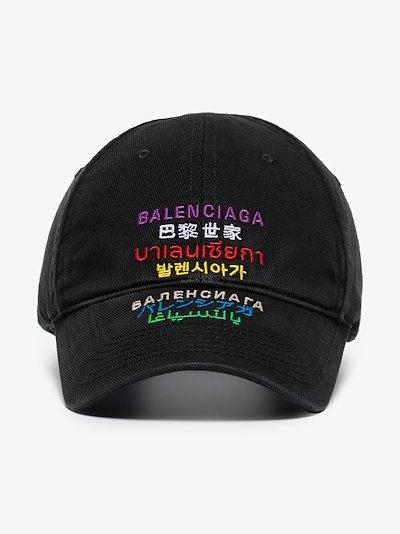 black language logo cap