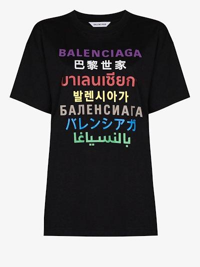languages logo T-shirt