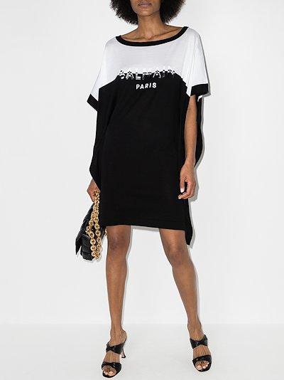 Logo Knit Mini Dress