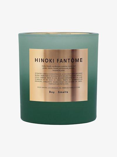 green Hinoki Fantôme candle