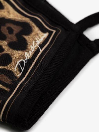 brown leopard print face mask