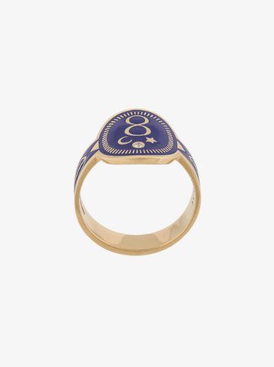 18K yellow gold and blue Karma Cigar ring