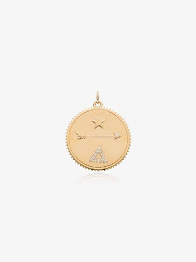 18K Yellow Gold Dream large diamond medallion charm