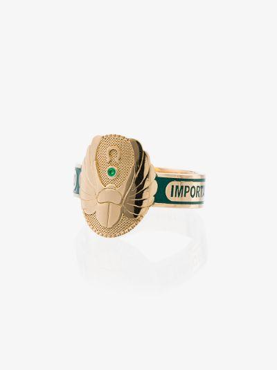18K yellow gold Protection cigar band emerald ring